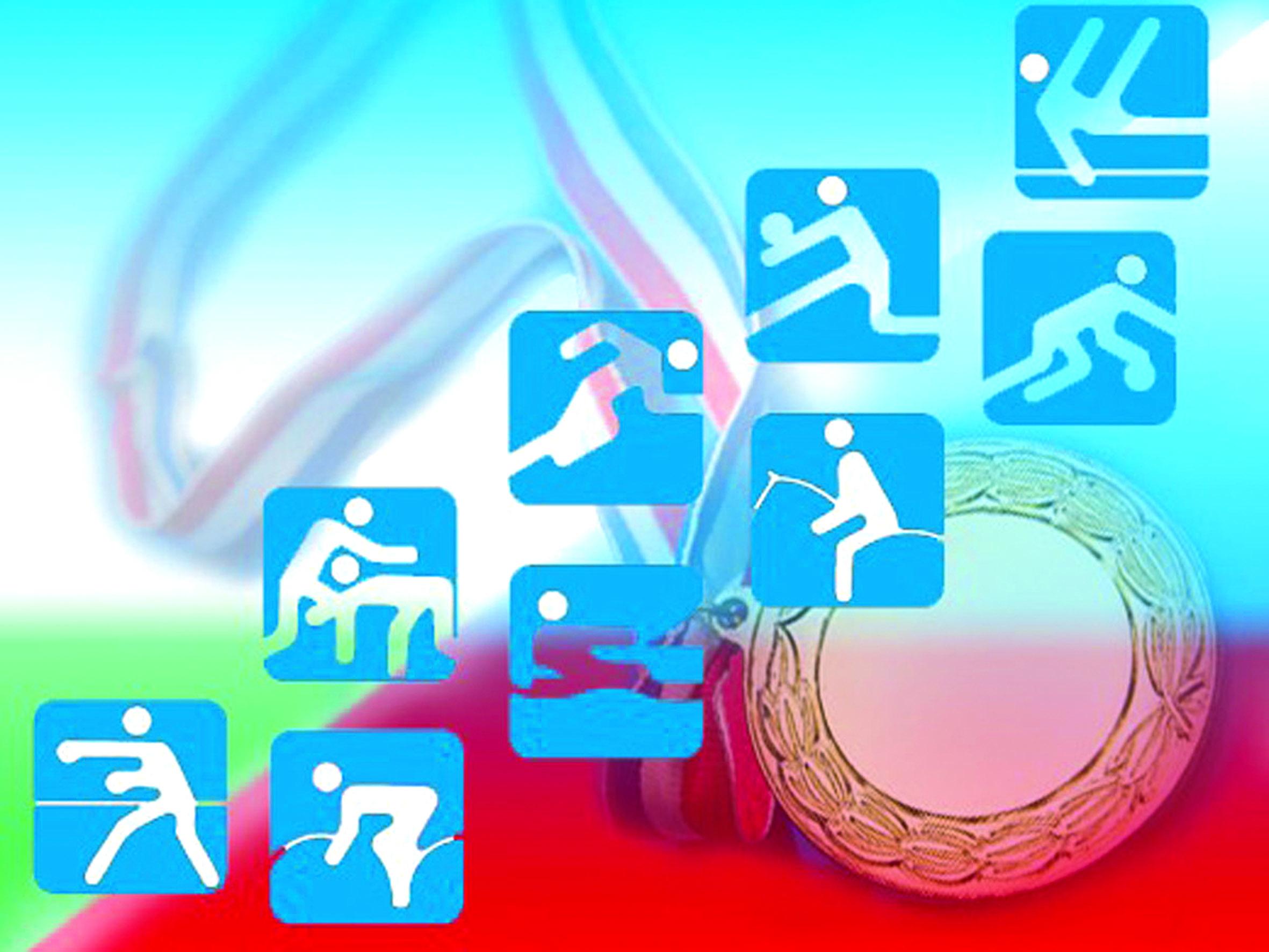 Открытка ко дню физкультуры и спорта, картинках